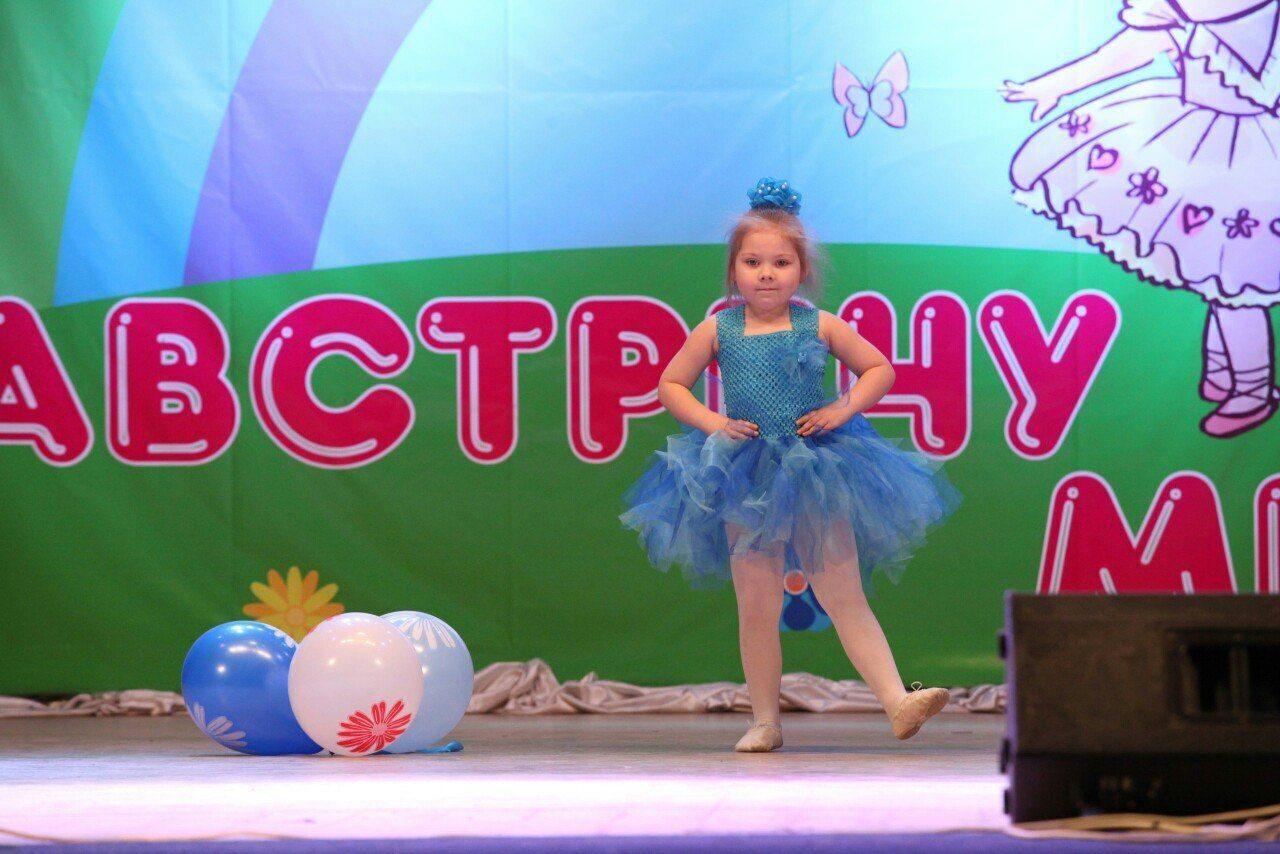 Российские детские конкурсы 2017